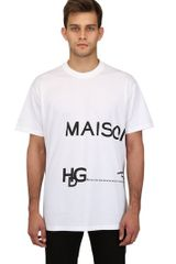 Givenchy Columbian Fit Cotton Jersey Tshirt - Lyst
