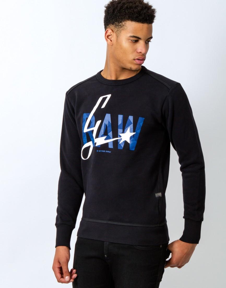 G-Star Men's Lamar Long Sleeve Sweatshirt