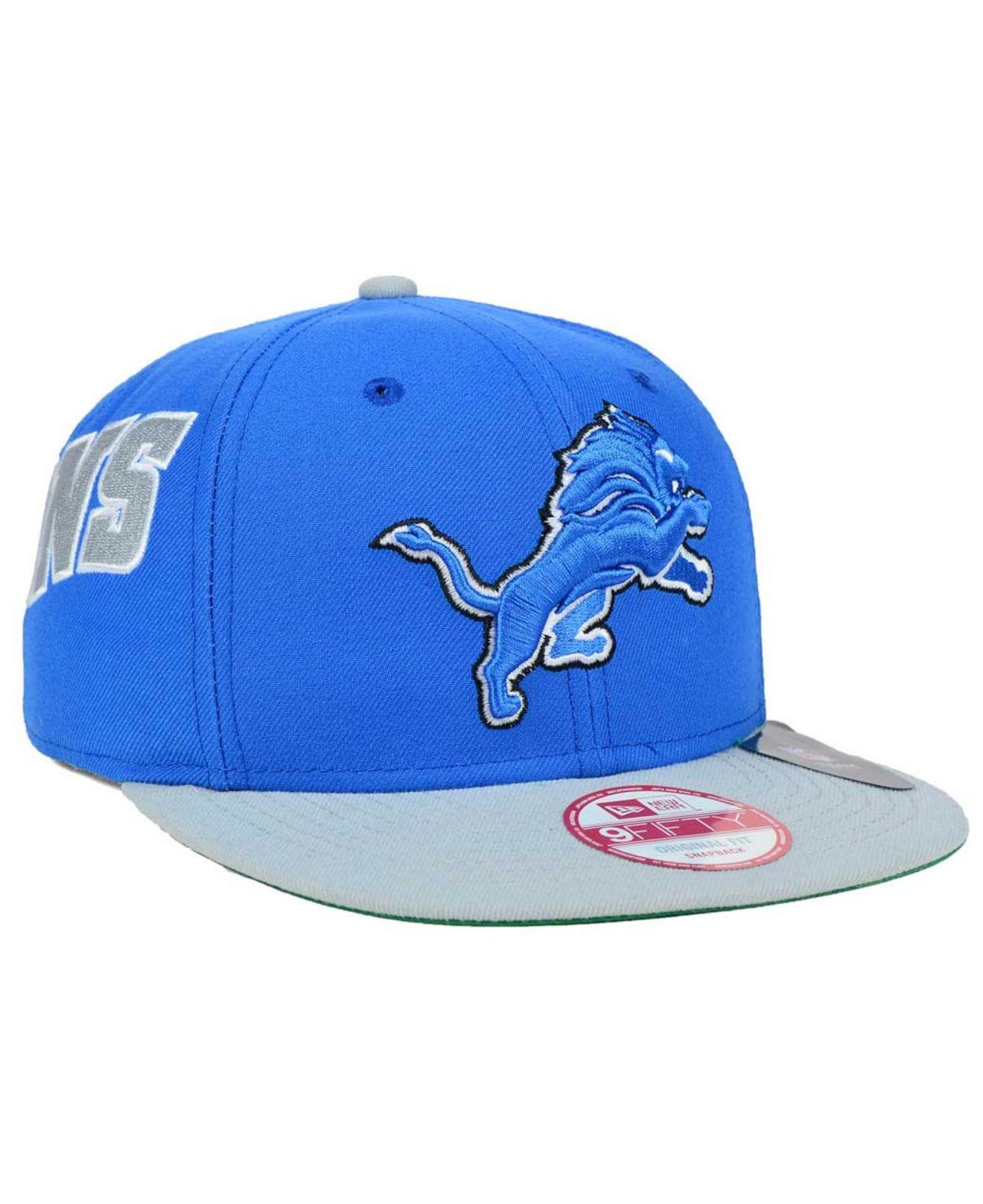 dd84c8550e7 Lyst - Ktz Detroit Lions Swerve 9fifty Snapback Cap in Blue for Men