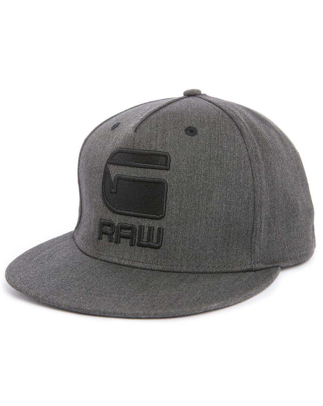 G Star Raw Grey Originals Logo Coper Cap In Gray For Men