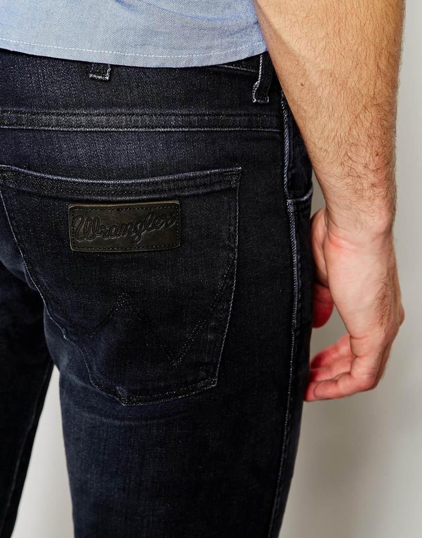 Uniqlo Jeans Men
