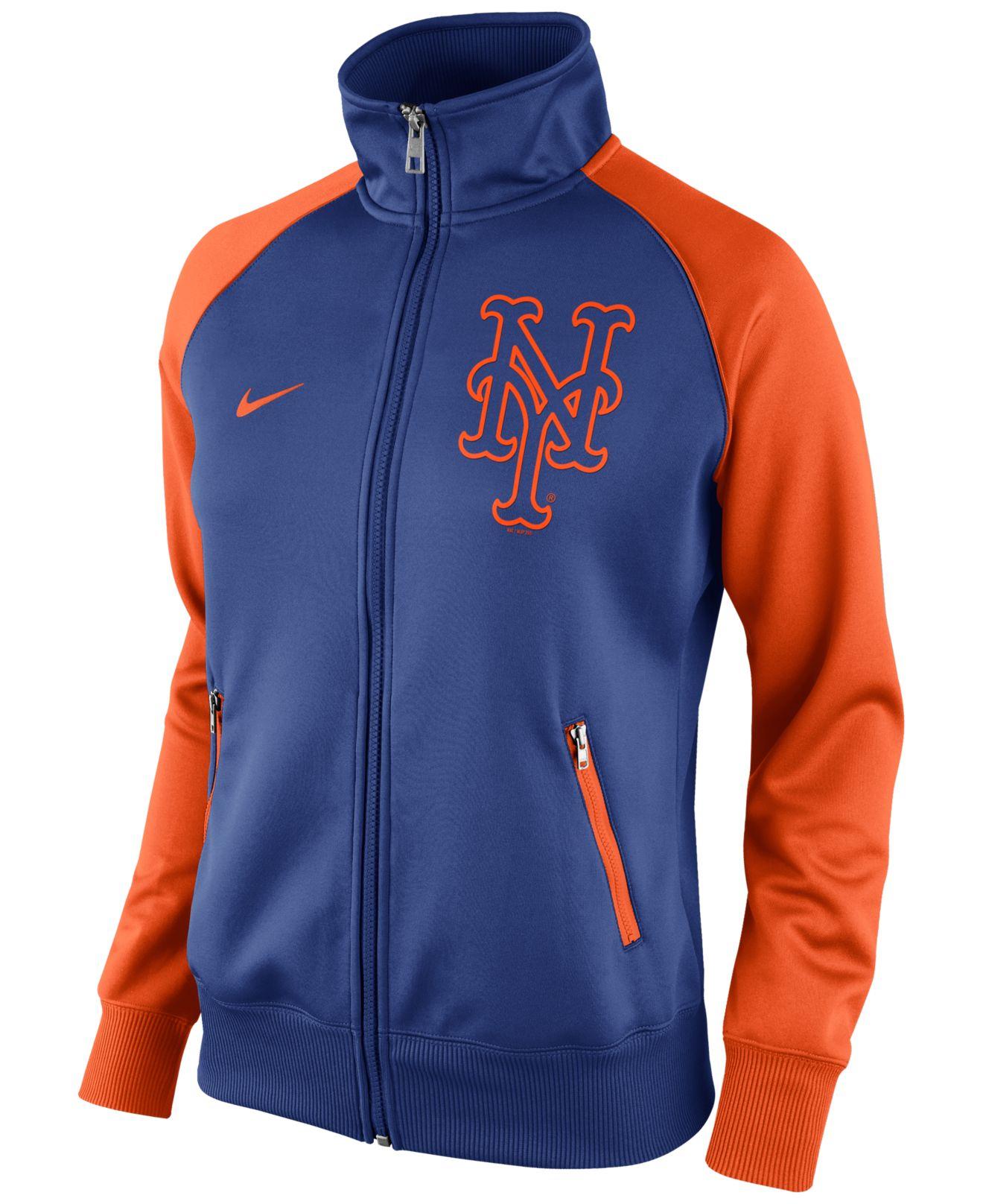 Nike jacket baseball - Gallery