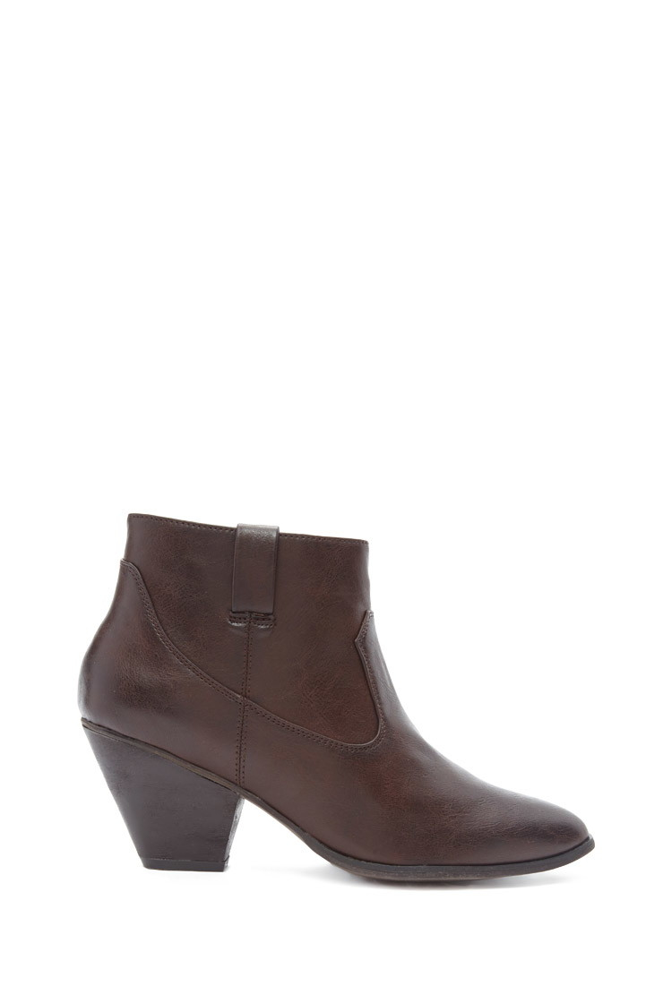 Forever 21 Zippered Ankle Booties In Brown | Lyst