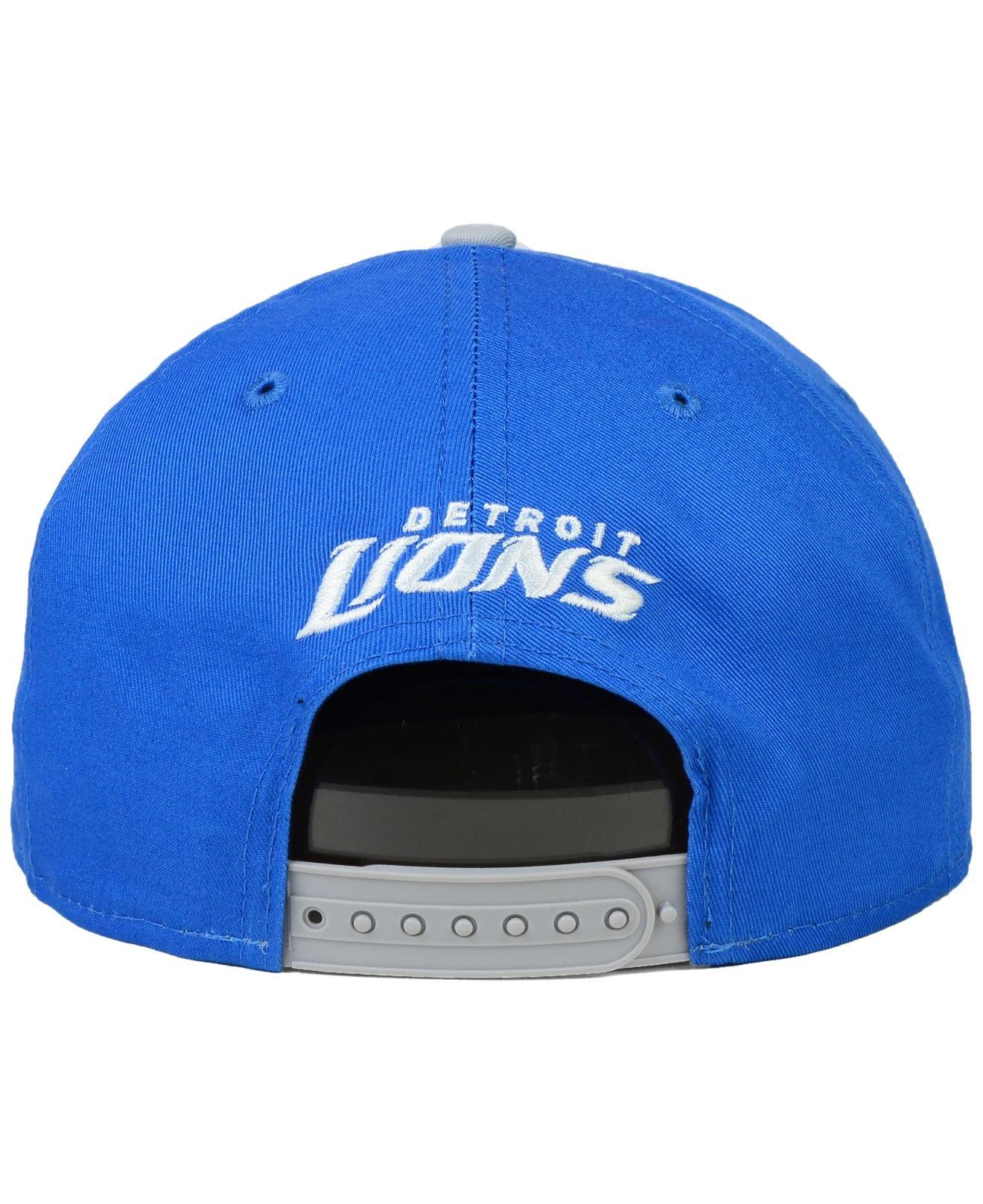 Lyst - Ktz Detroit Lions 2015 Nfl Draft 9fifty Snapback Cap in Blue ... 658a02d29