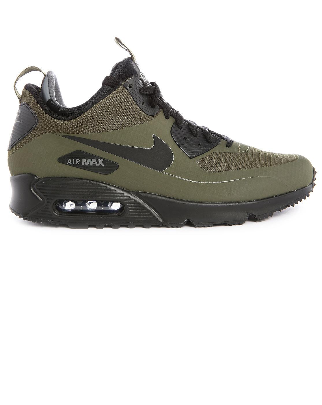 Nike Air Max Khaki