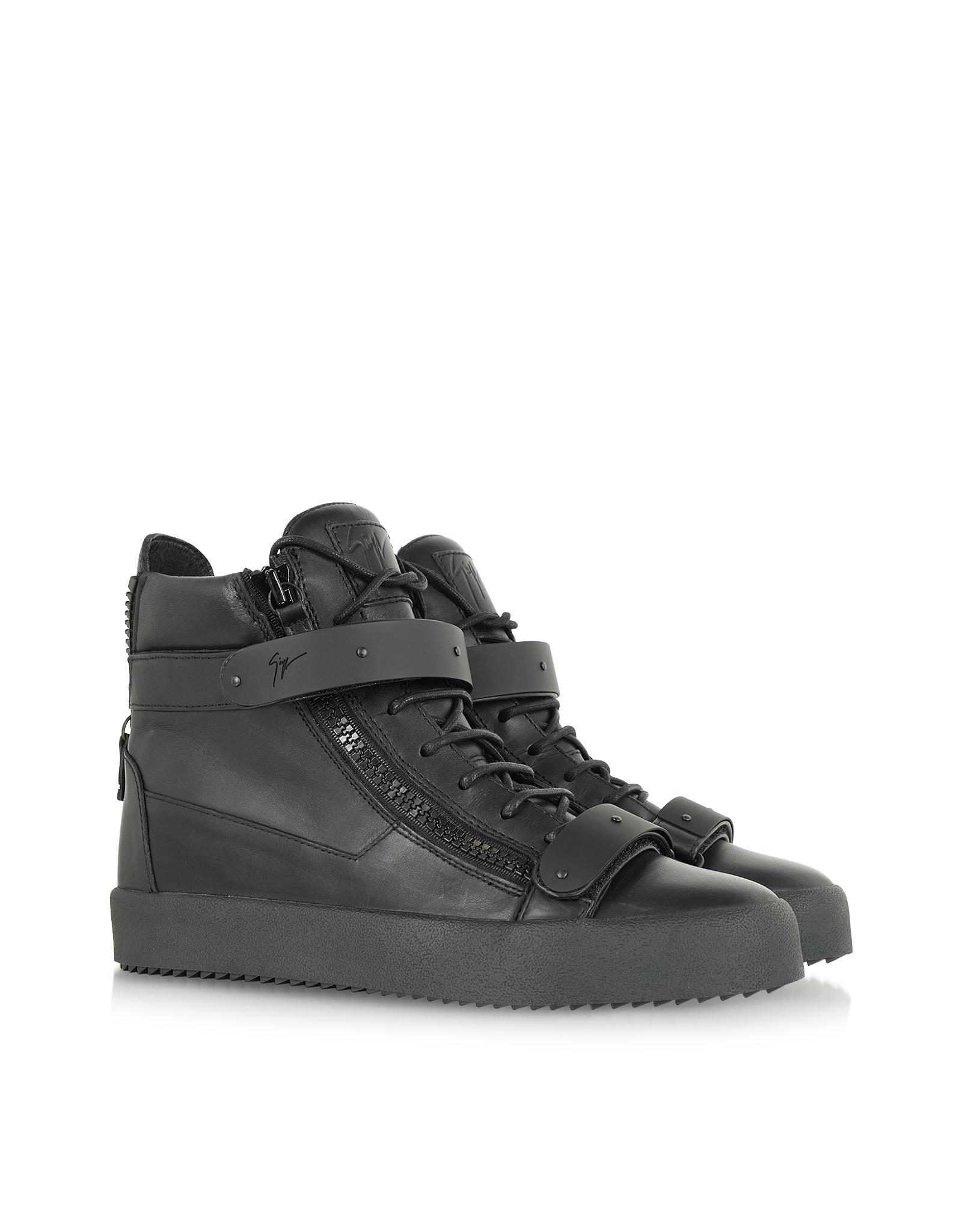 River Island Old School Shoes Men