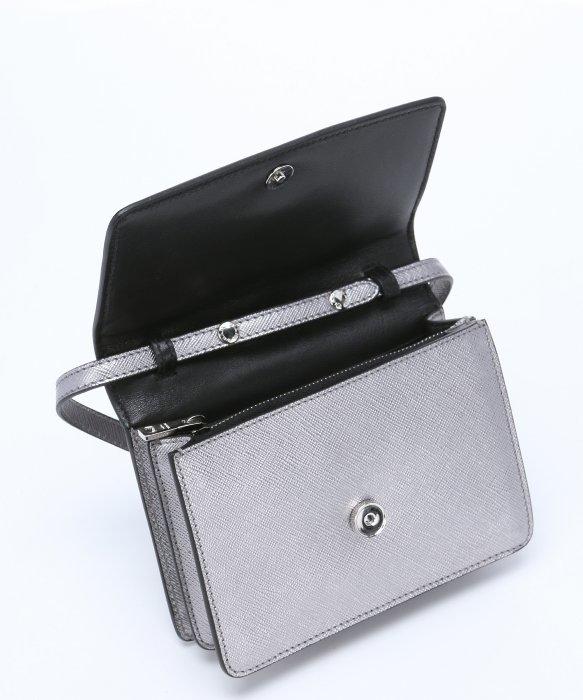 Prada Silver Metallic Saffiano Leather Mini Cross Body Bag in ...
