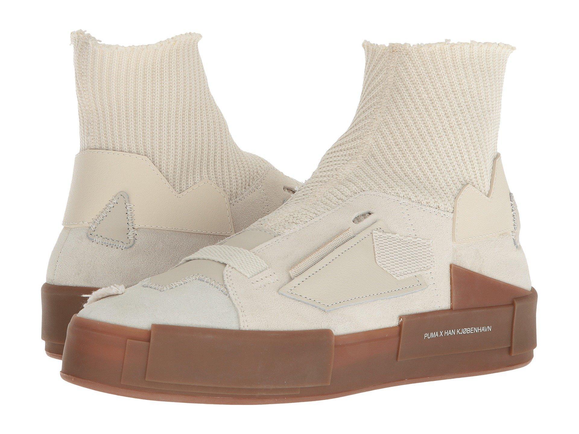 0db5e1794d0129 Lyst - PUMA X Han Kjøbenhavn Court Platform Sneaker for Men - Save 58%