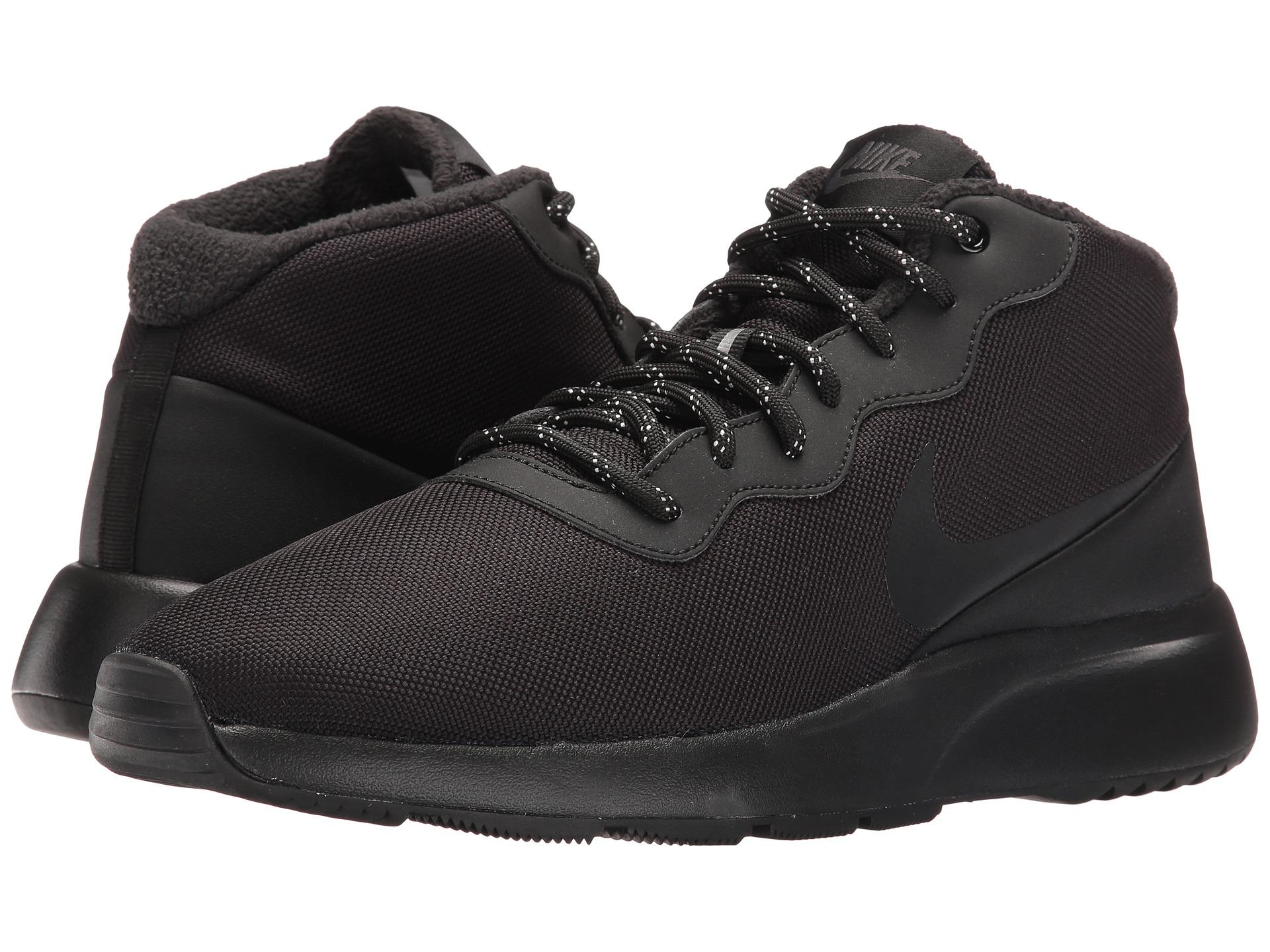 Lyst - Nike Tanjun Chukka in Black for Men 8f9179a64