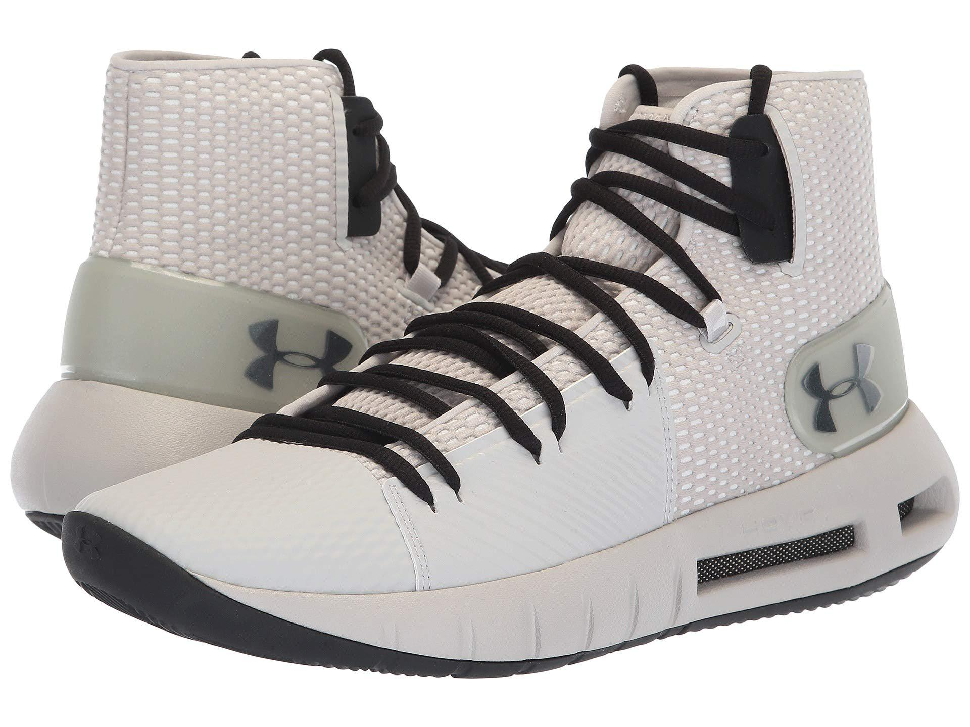 98ea68e533e4 Lyst - Under Armour Ua Hovr Havoc in Gray for Men