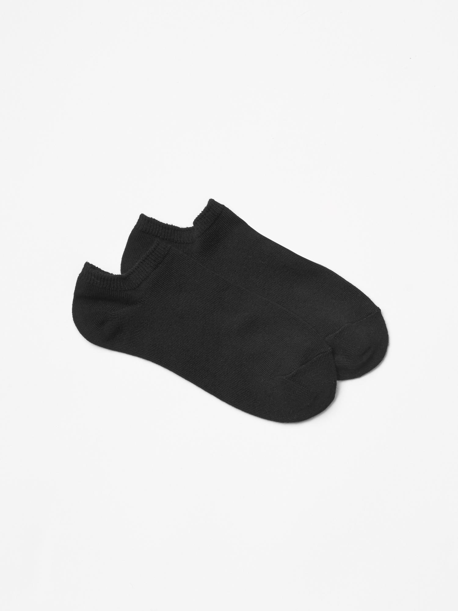 gap black single men Shop casual women's, men's, maternity, kids' & baby clothes at gap our style is clean and confident, comfortable and accessible, classic and modern find the perfect pair of jeans.