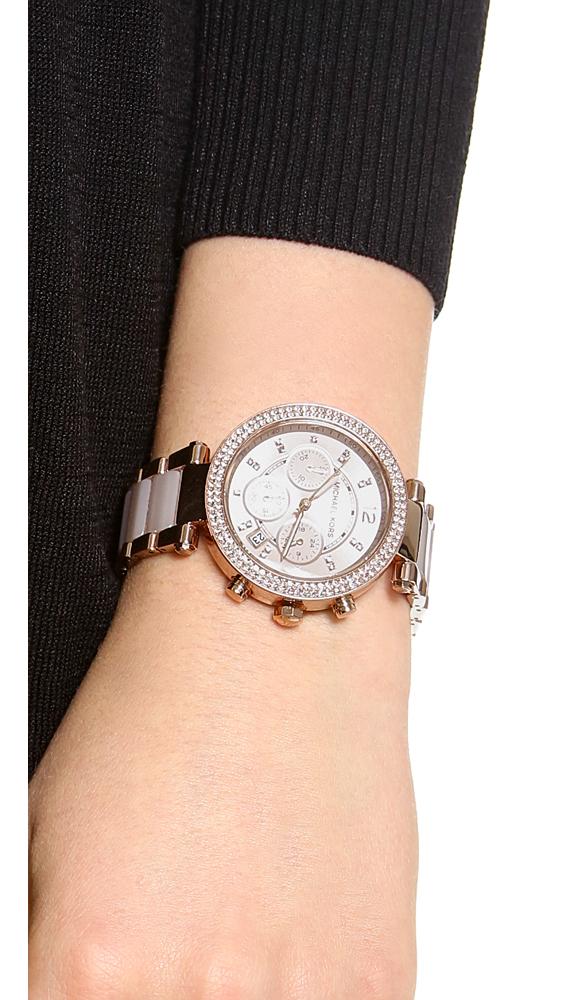 790a1db9ea65 Michael Kors Pave Safari Chic Parker Watch in Metallic - Lyst