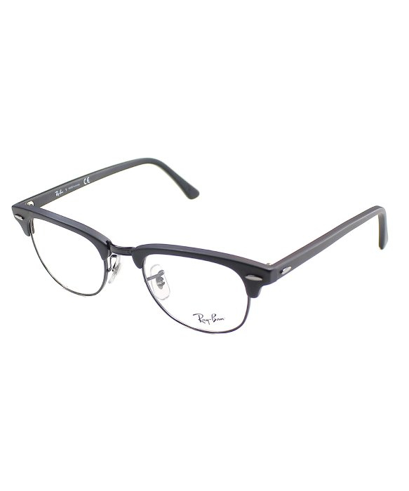 clubmaster ray ban eyeglasses  clubmaster ray ban eyeglasses