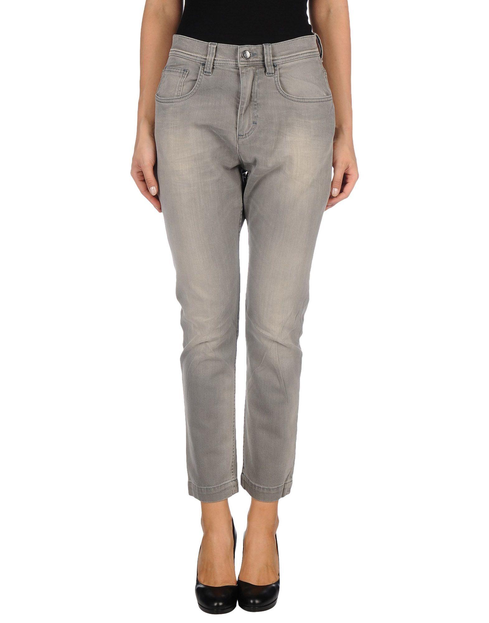 dolce gabbana denim pants in gray lyst. Black Bedroom Furniture Sets. Home Design Ideas