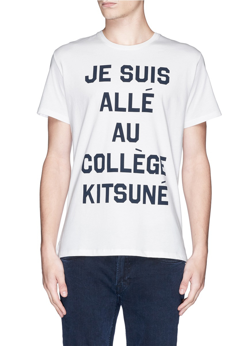 maison kitsun 39 je suis all au coll ge 39 print t shirt in white for men lyst. Black Bedroom Furniture Sets. Home Design Ideas