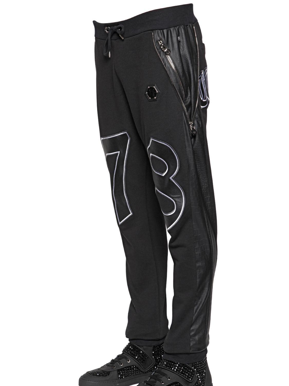 Lyst - Philipp Plein Faux Leather & Cotton Jogging Pants in Black for Men