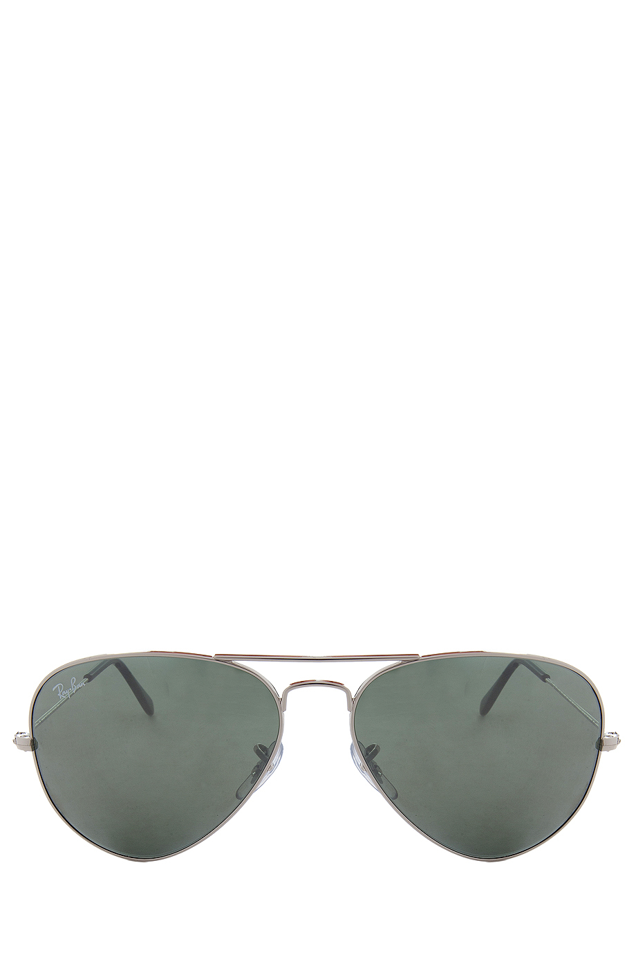 Lyst ray ban aviator mirror sunglasses in metallic for men for Mirror sunglasses