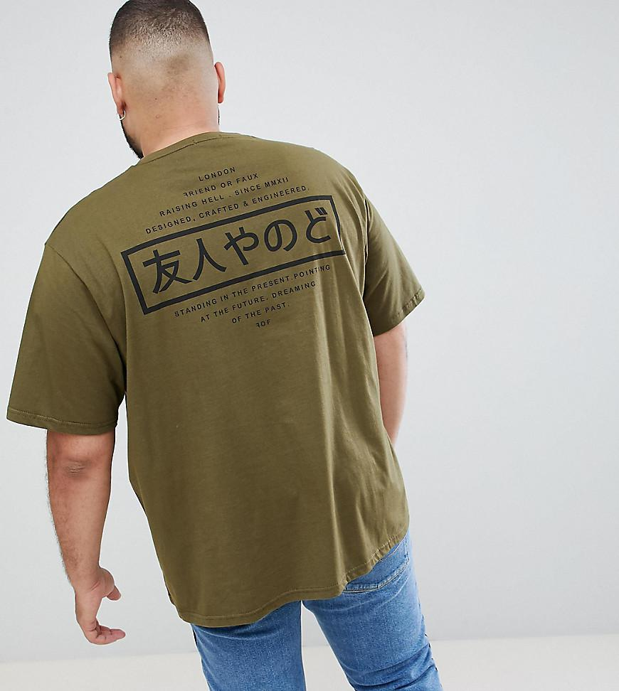 37f46b265 Lyst - Friend or Faux Plus Hakasoma Back Print T-shirt in Green for Men