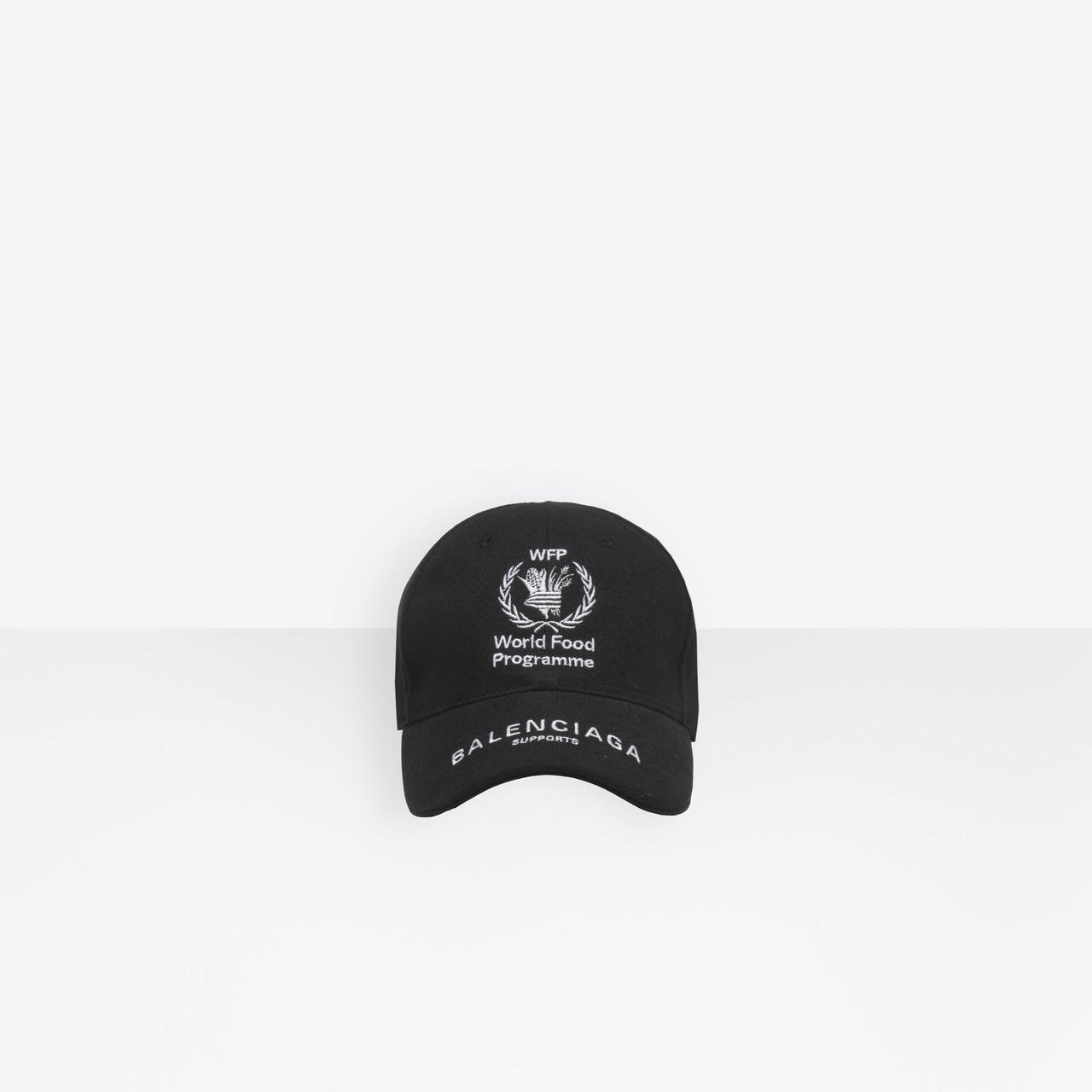 3d700da6 Balenciaga World Food Programme Cap in Black - Lyst