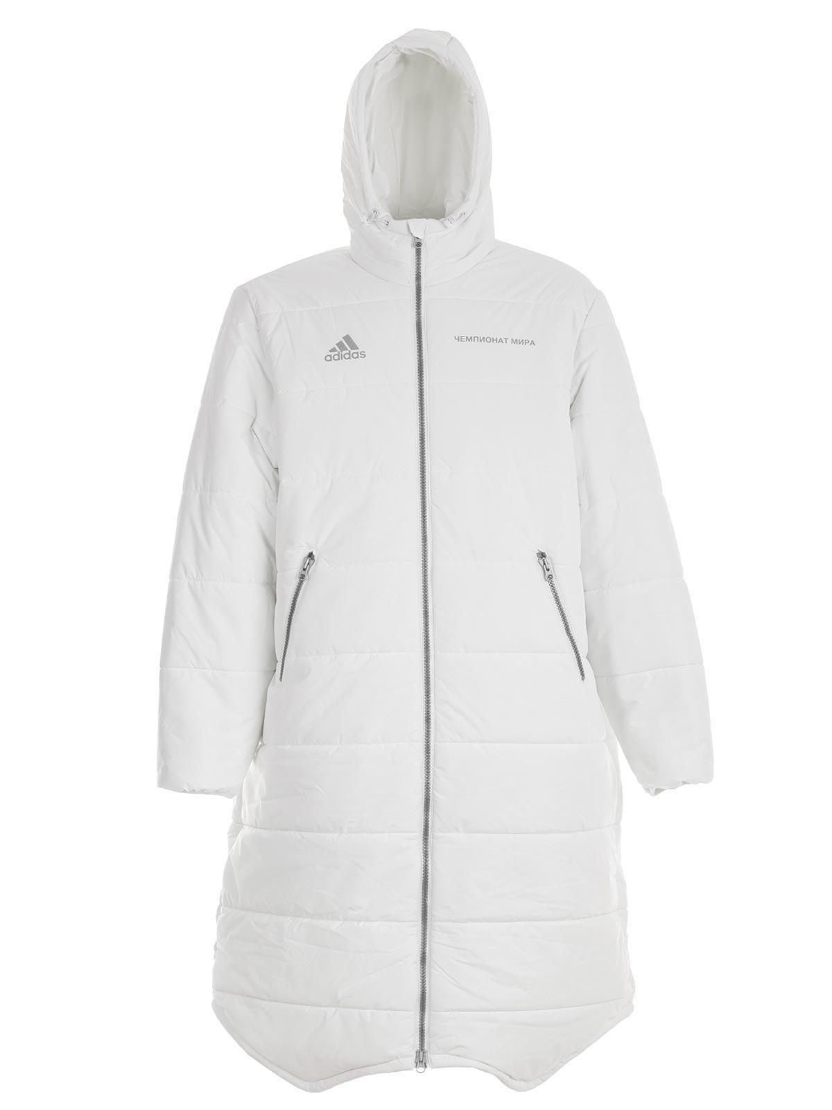 d2c84480 Gosha Rubchinskiy Cappotto Adidas in White for Men - Lyst