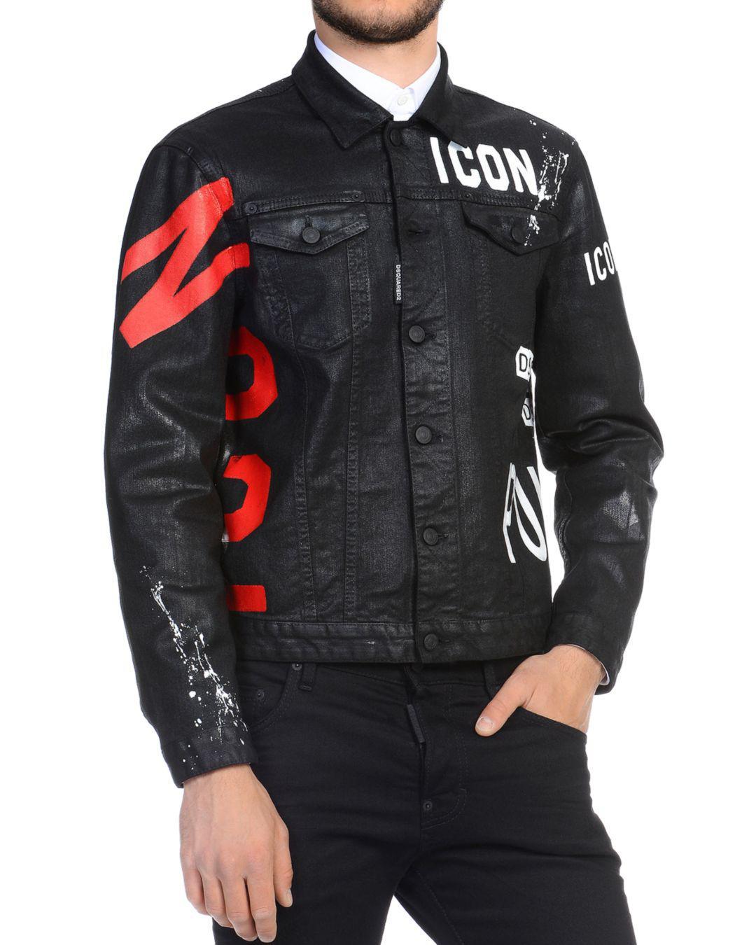 dc92c509520 Lyst - DSquared² Dan Waxed Patch Jean Jacket in Black for Men