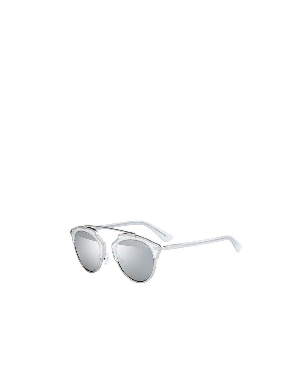 7f3cab936a91 Lyst - Dior 48mm in Metallic