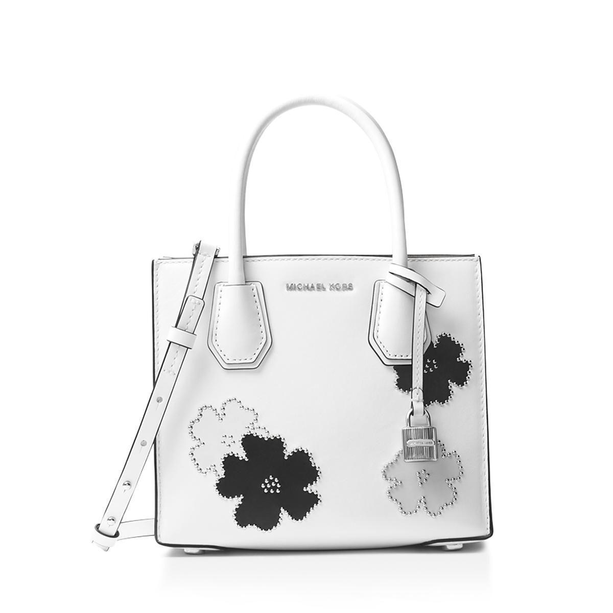 c7e002f82588e4 Michael Kors - White Womens Mercer Leather Convertible Messenger Handbag -  Lyst. View fullscreen