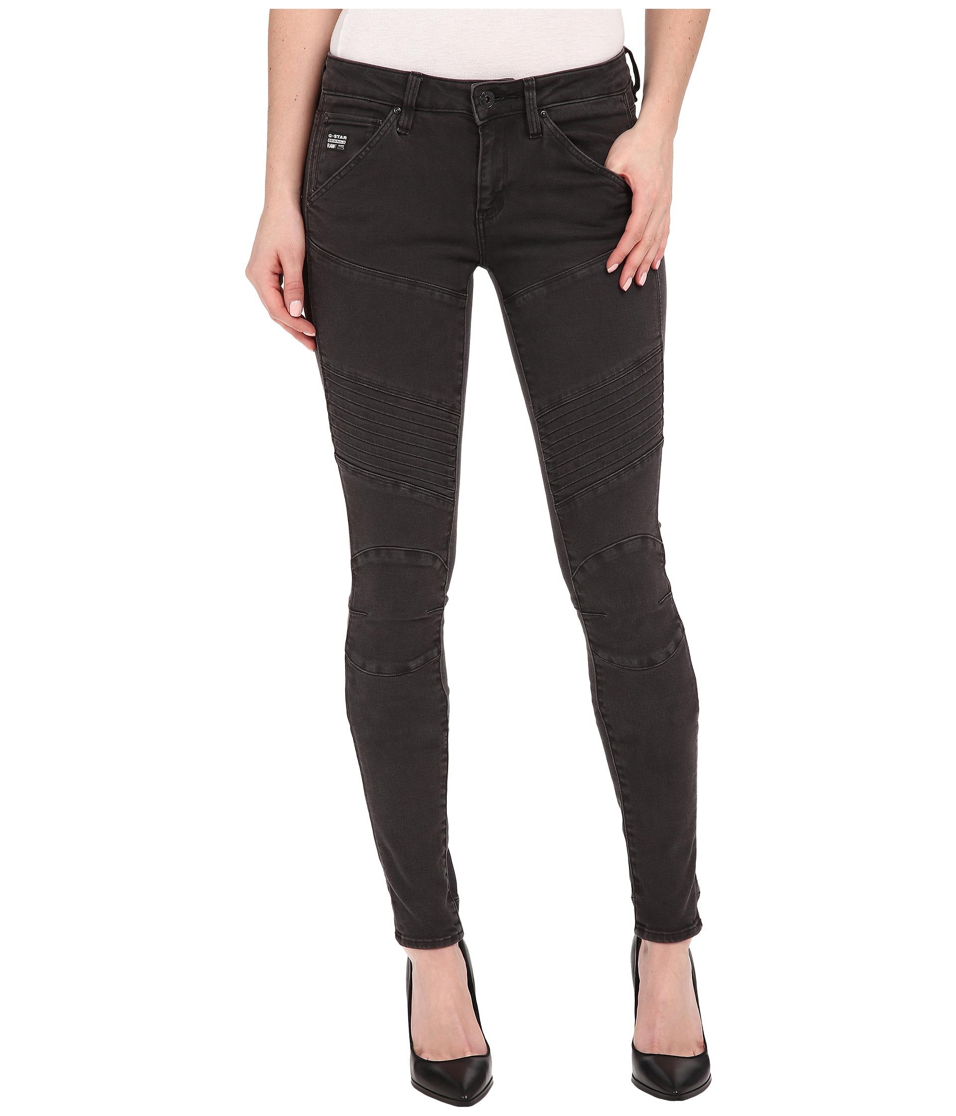 G-star raw 5620 Custom Mid Skinny Fit Jeans In Slander ...