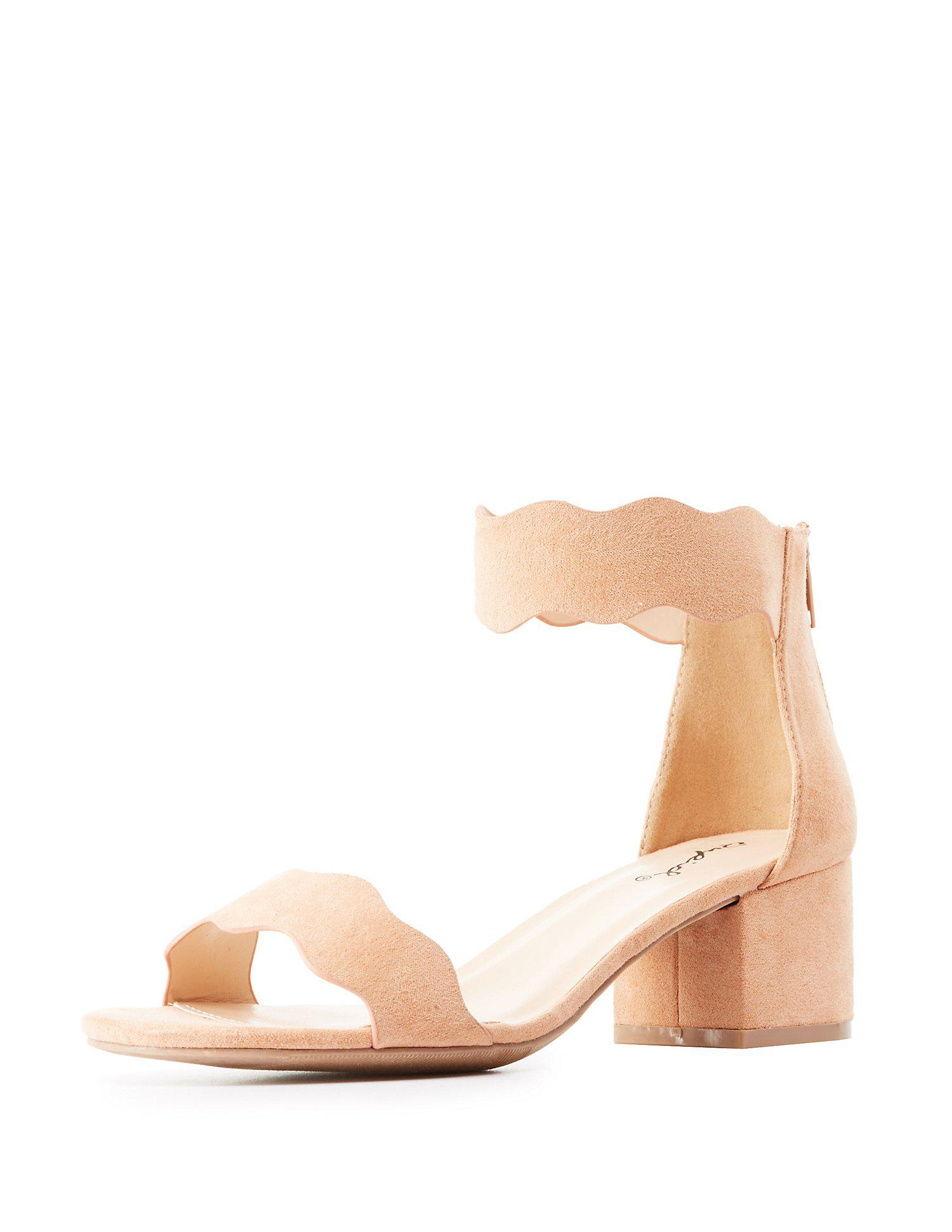 d9a727210c5 Lyst - Charlotte Russe Qupid Scalloped Two-piece Sandals