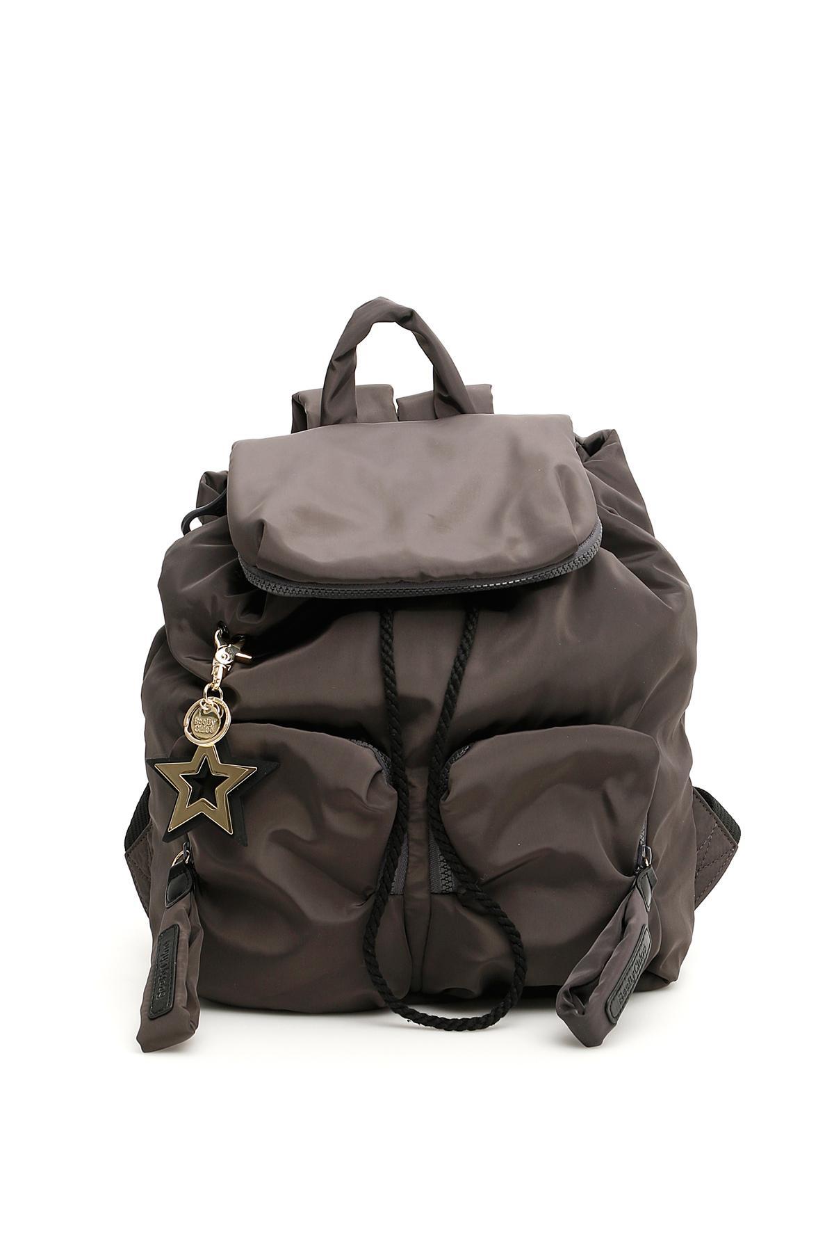 See By Chloé - Gray Large Joy Rider Backpack - Lyst. View fullscreen a4df480eba79d