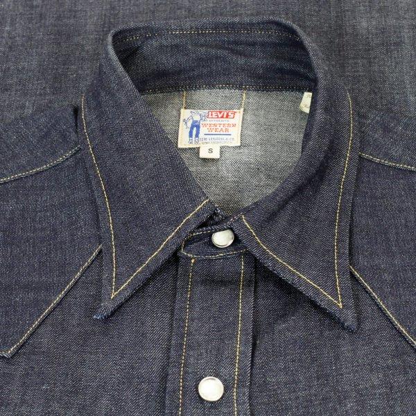Lyst Levi 39 S Levi 39 S Vintage 1955 Sawtooth Denim Shirt