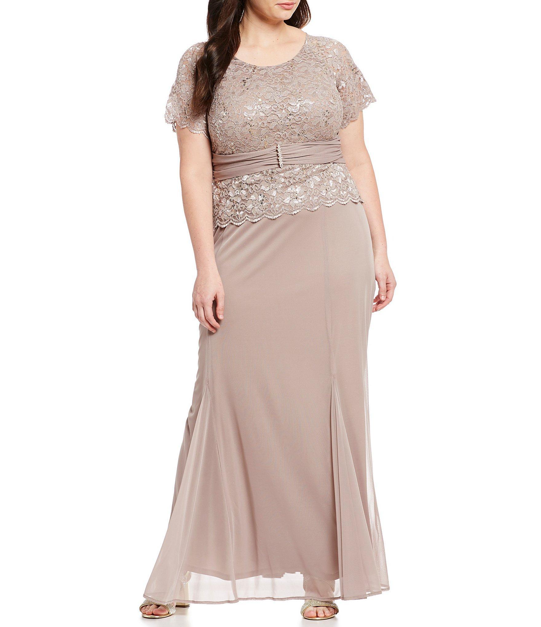 Dillards Plus Size Short Prom Dresses