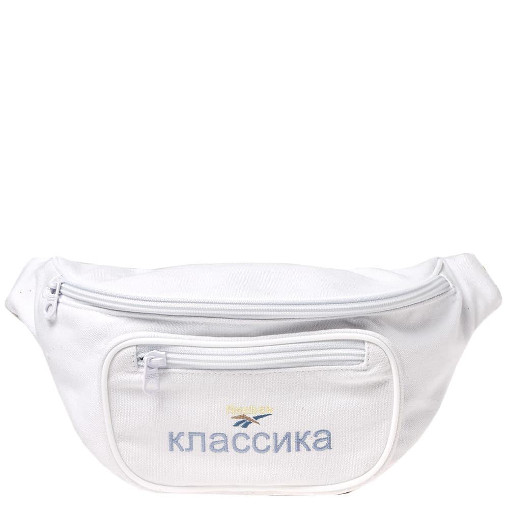 ed9cfc1dc83 Lyst - Reebok X Walk Of Shame Waist Bag in White for Men