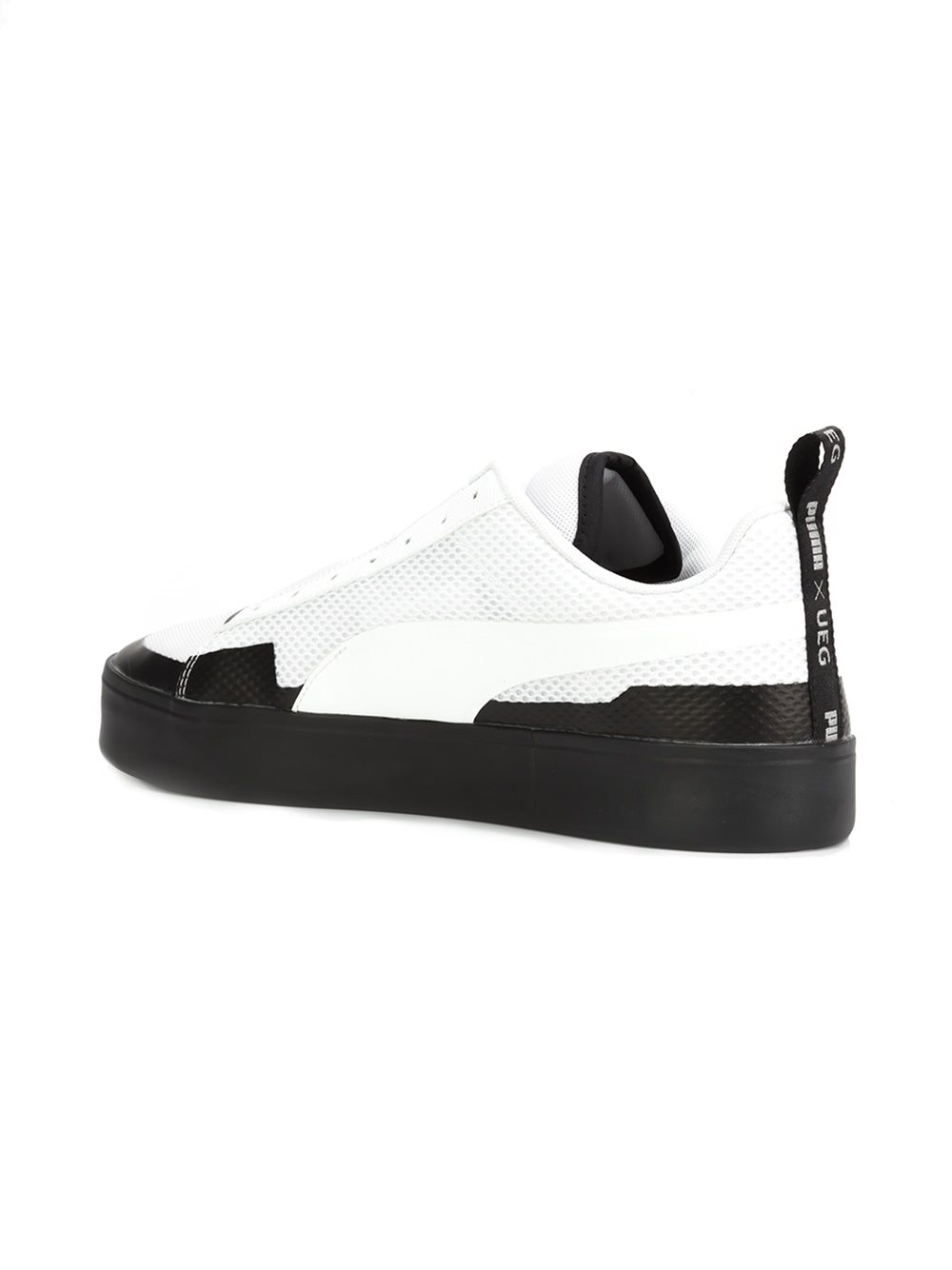 da30fd5bf PUMA 'ueg X Court Play' Laceless Sneakers in White for Men - Lyst