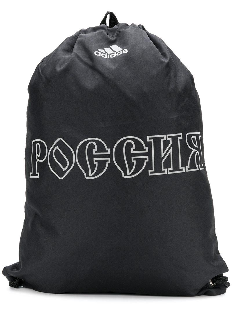0c130ffce4b5 Lyst - Gosha Rubchinskiy X Adidas Drawstring Backpack in Black for ...