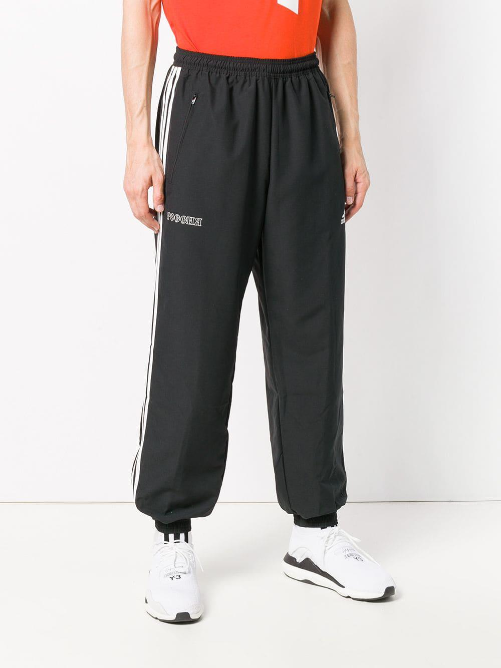 kauf verkauf elegantes und robustes Paket Räumungspreise Gosha Rubchinskiy Synthetic X Adidas Trackpants in Black for ...