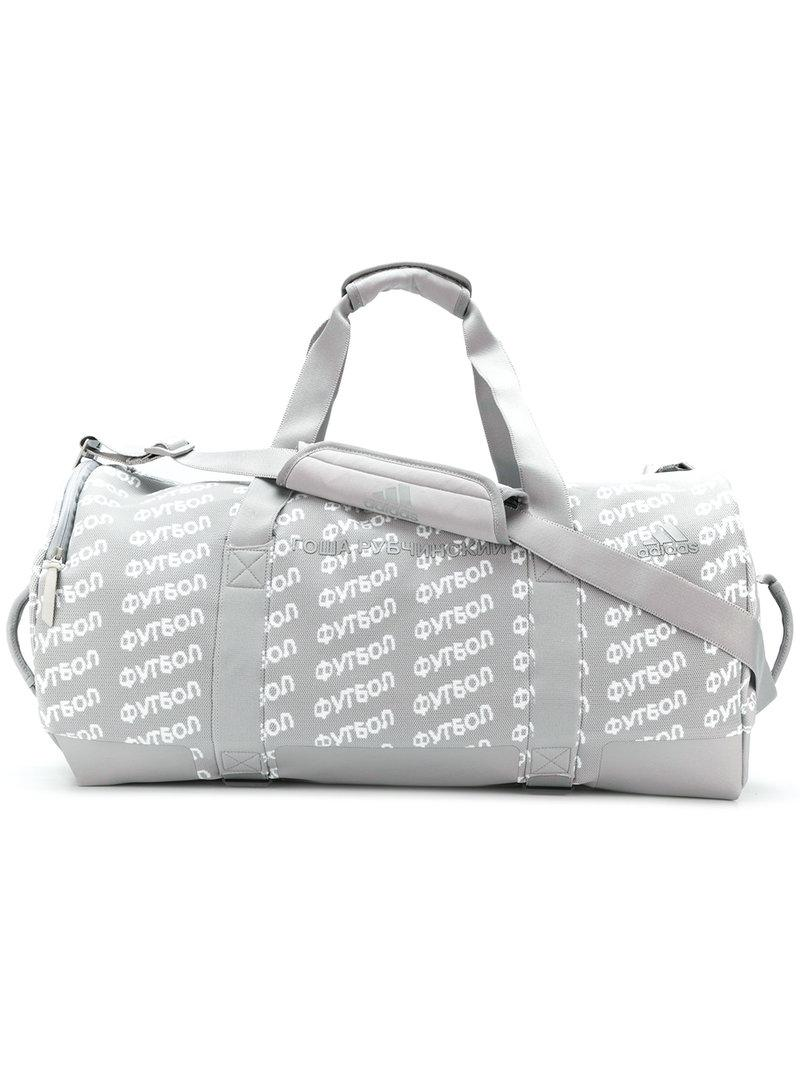 4510a314dd5c Lyst - adidas Gosha Rubchinskiy X Football Print Holdall in Gray for Men