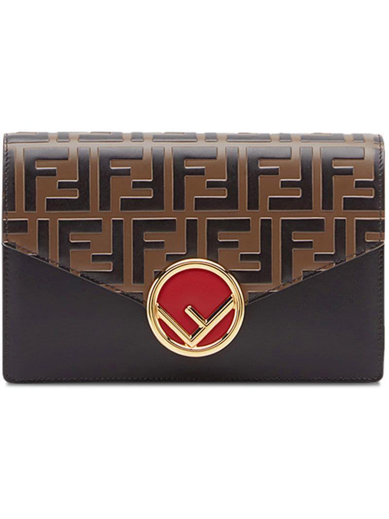 c6ba37f366b8 Fendi Ff Wallet On Chain in Black - Save 13% - Lyst