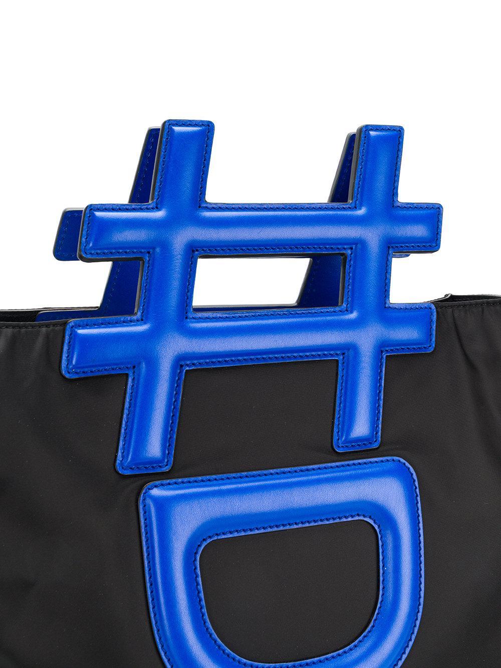 ec23e0c84d Lyst - Dolce   Gabbana 3d Dg Logo Messenger Bag in Blue for Men