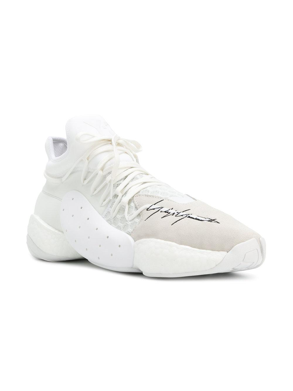 68685a7197e Y-3 X James Harden Byw Bball Sneakers in White for Men - Lyst