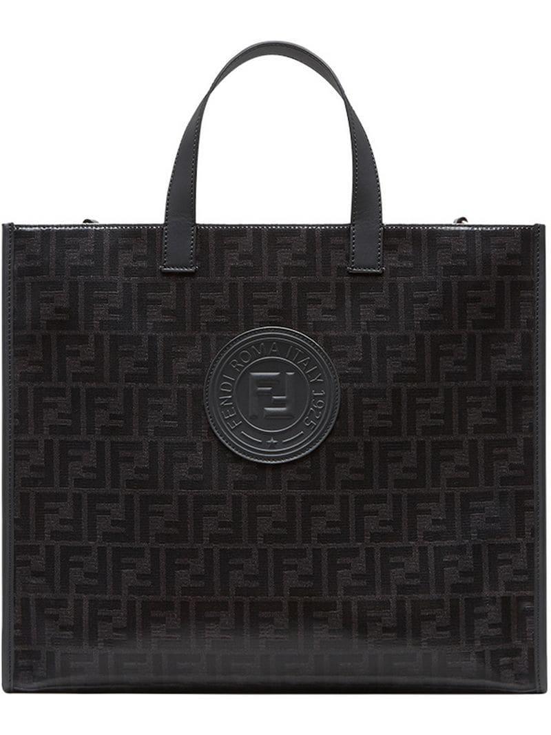 Lyst - Sac cabas monogrammé Fendi pour homme en coloris Noir 0e0a2e5a5a8