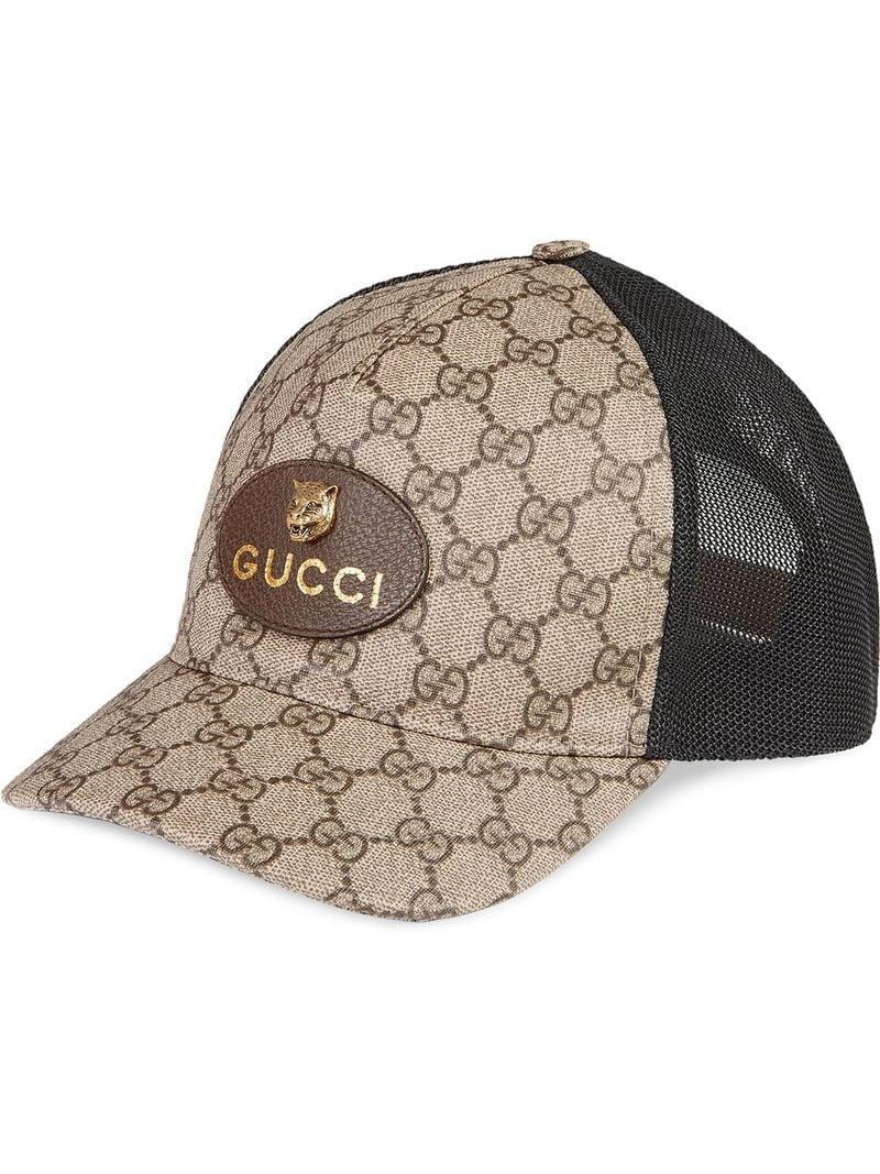 0bf7339fbf9f7 Gucci GG Supreme Baseball Hat for Men - Lyst