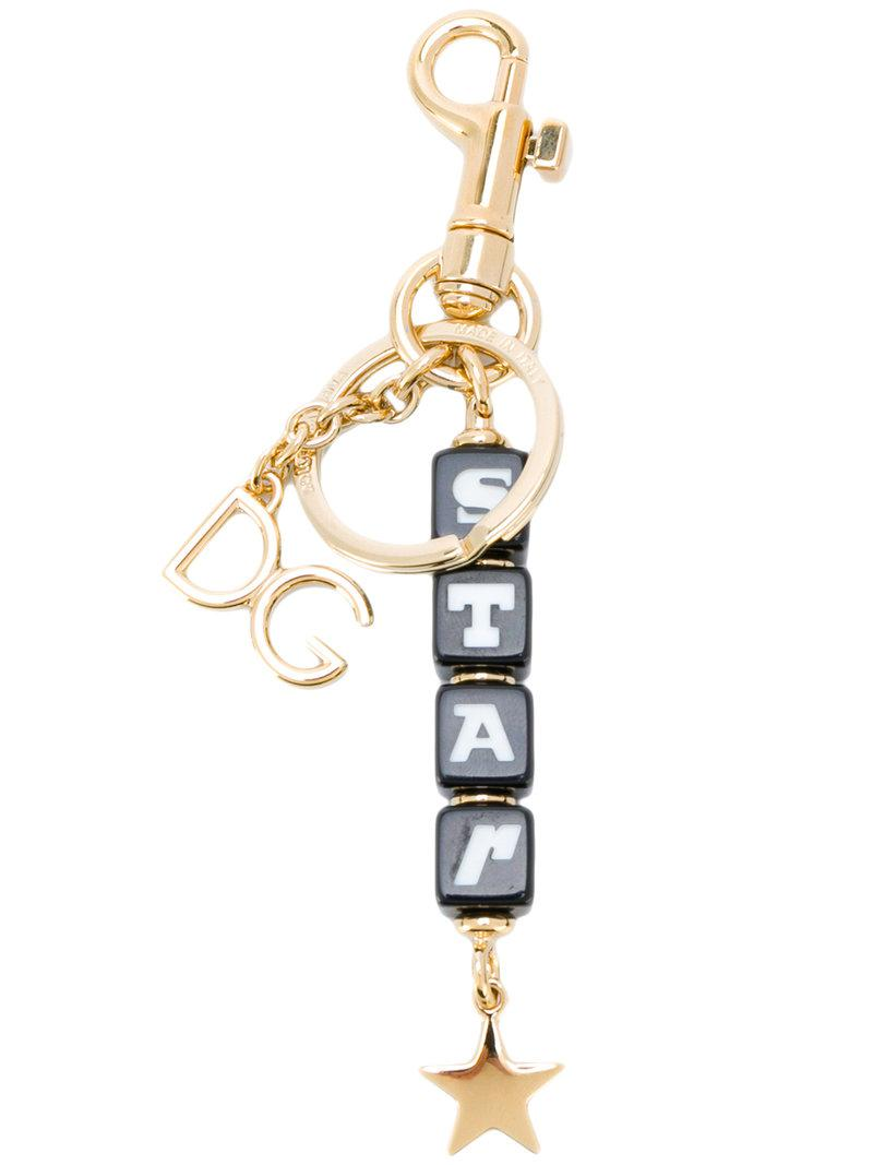 Dolce & Gabbana Love keyring - Metallic t5FSN7MR