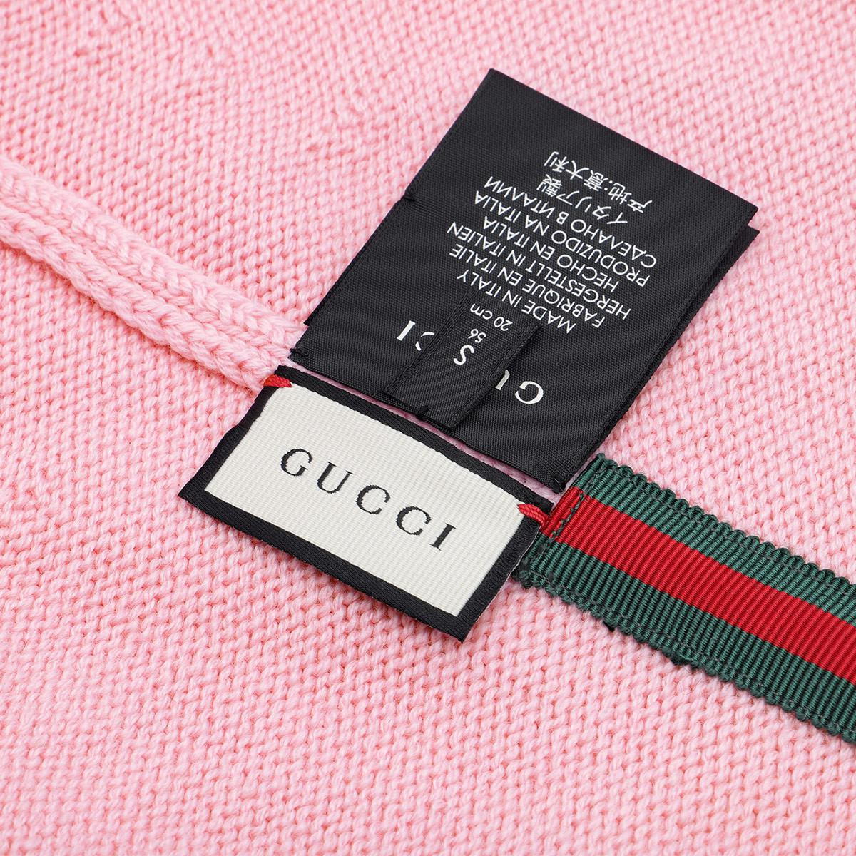 Wool hat with sequin Loved - Pink & Purple Gucci P7EDwB