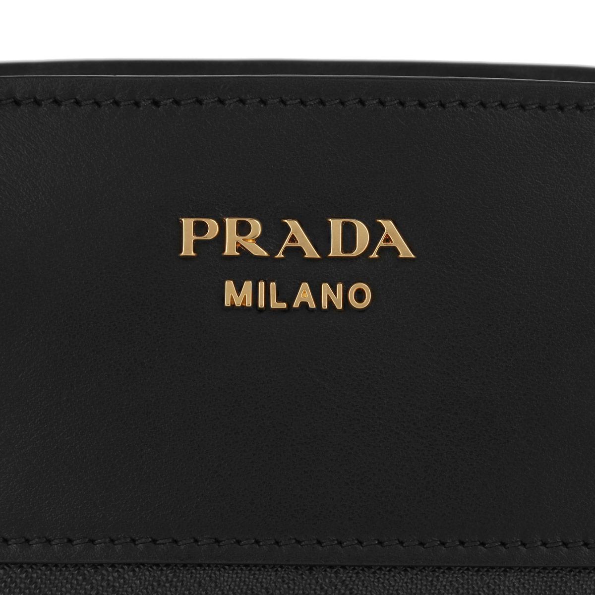 ecea2008d9d3 Prada Esplanade Borsa A Mano Saffiano City Tote Bag Nero in Black - Lyst