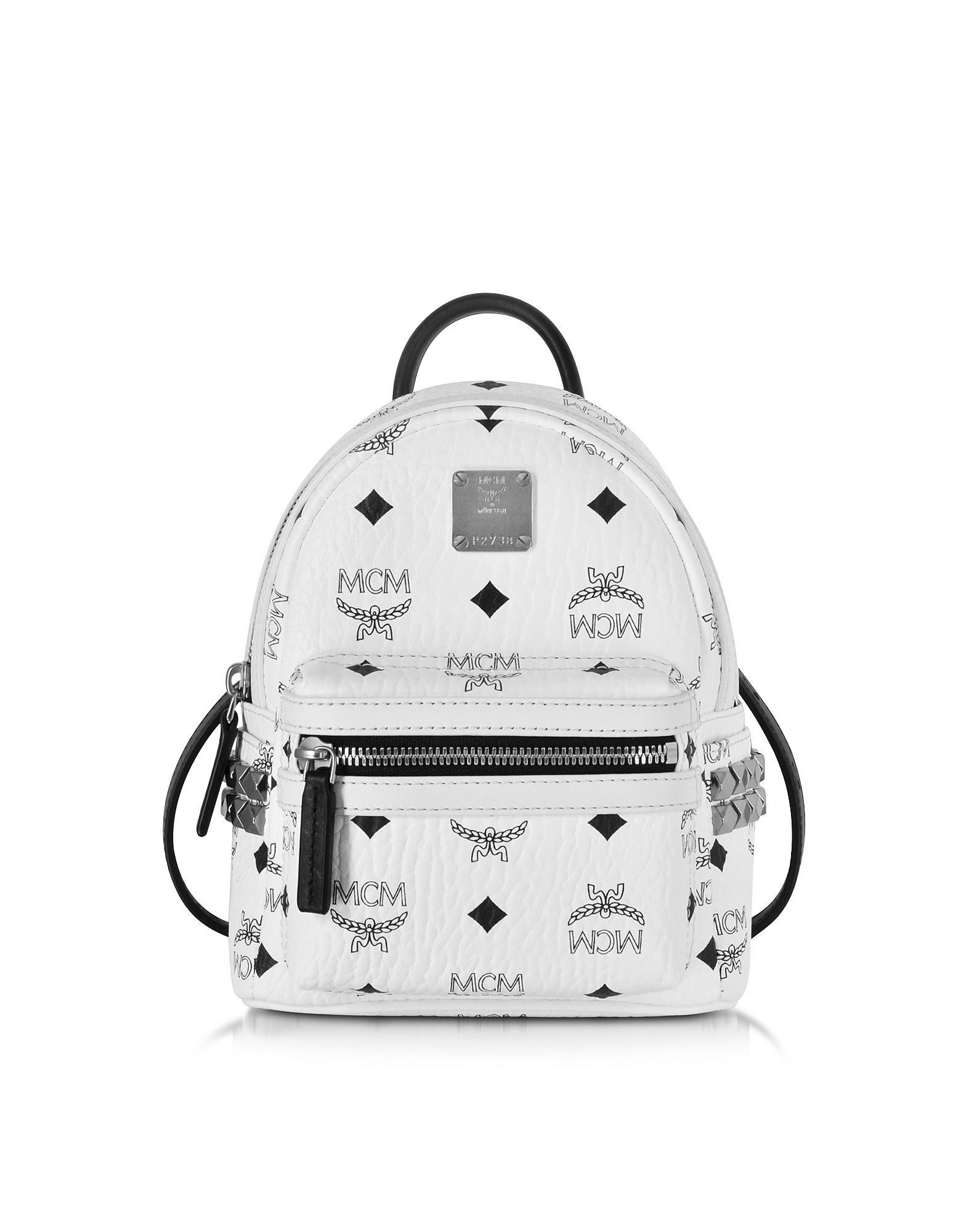 55c4024210ca MCM - Stark Bebe Boo White Backpack - Lyst. View fullscreen