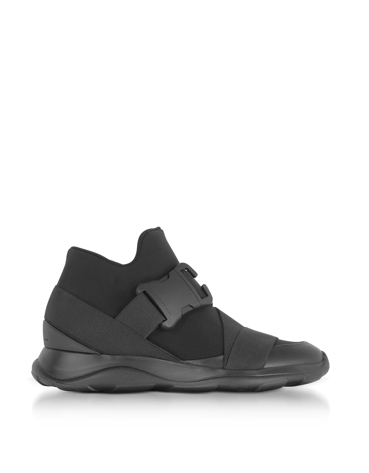 Christopher Kane Cloth High Trainers Yh1TABf