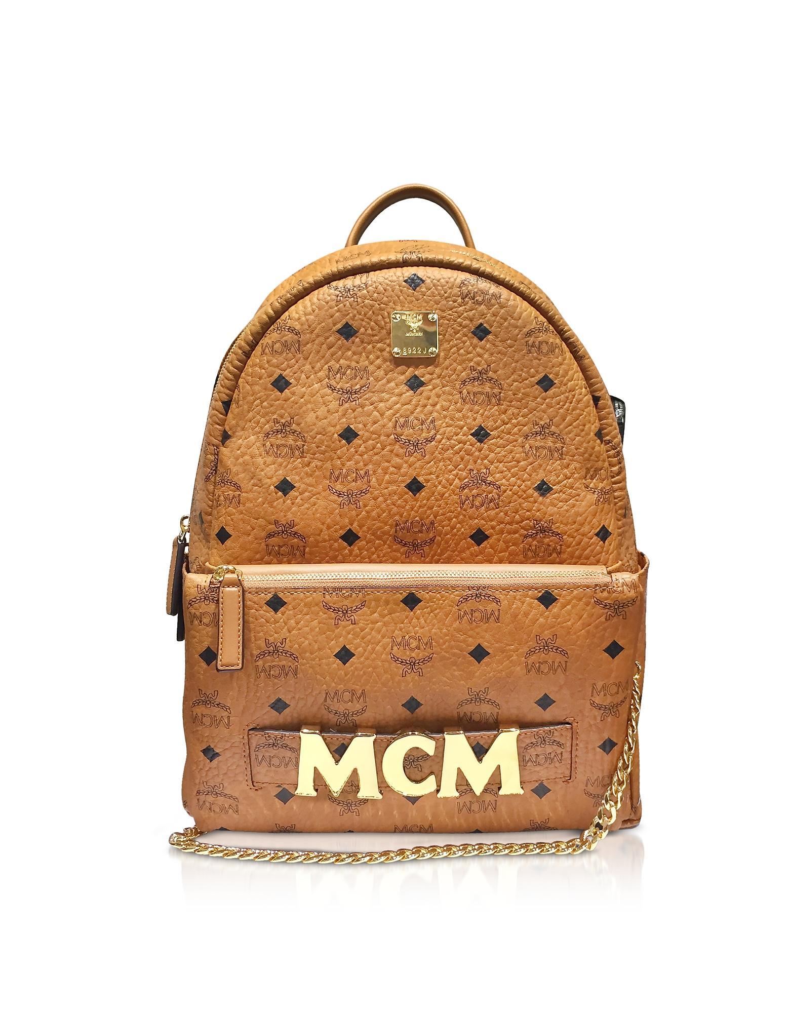 bb3718ecb6d61 MCM Trilogie Stark Backpack In Visetos in Brown - Save 2% - Lyst