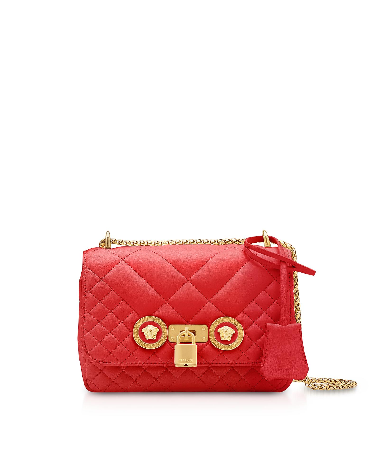 8d73498046 Lyst - Versace Small Quilted Leather Icon Small Shoulder Bag in Red