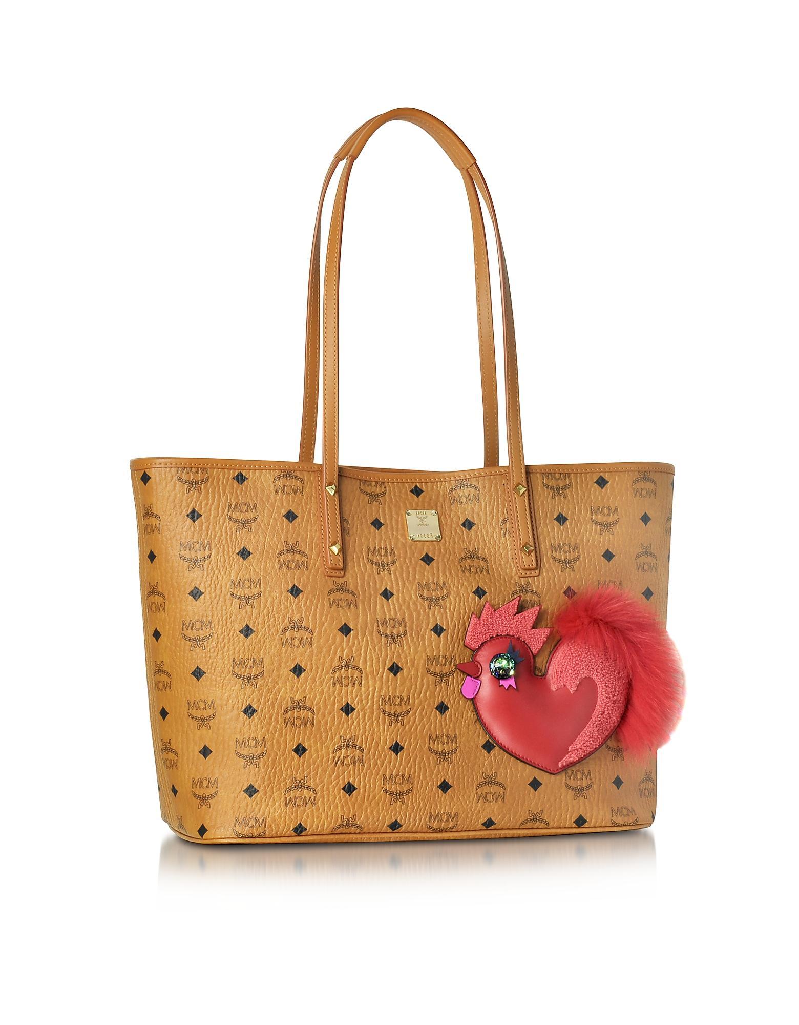 Mcm New Year Series Ew Medium Shopping Bag